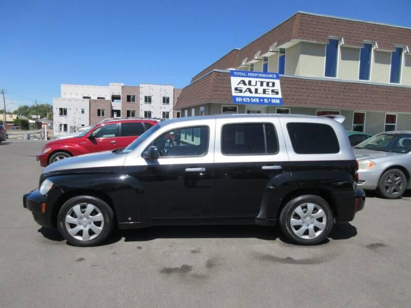 Used 2007 Chevrolet Hhr For Sale Carsforsale Com