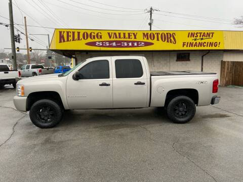 2007 Chevrolet Silverado 1500 for sale at Kellogg Valley Motors in Gravel Ridge AR