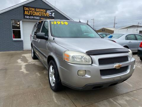 2005 Chevrolet Uplander for sale at Dalton George Automotive in Marietta OH