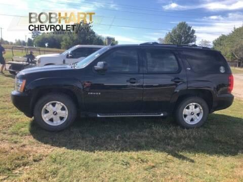2012 Chevrolet Tahoe for sale at BOB HART CHEVROLET in Vinita OK