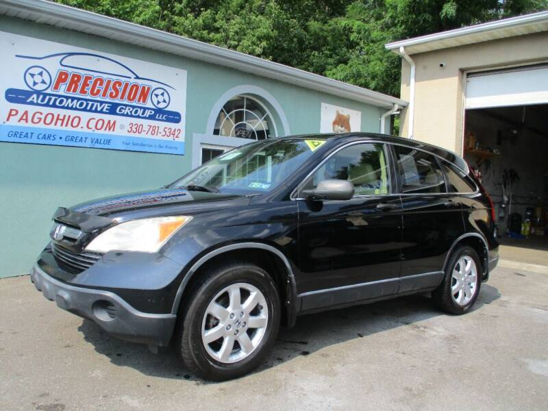 2008 Honda CR-V for sale at Precision Automotive Group in Youngstown OH