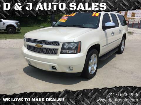 2014 Chevrolet Suburban for sale at D & J AUTO SALES in Joplin MO