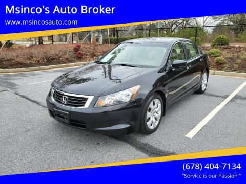 2008 Honda Accord for sale at Msinco's Auto Broker in Snellville GA