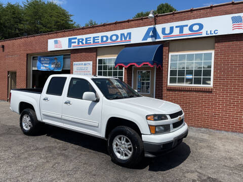 2012 Chevrolet Colorado for sale at FREEDOM AUTO LLC in Wilkesboro NC