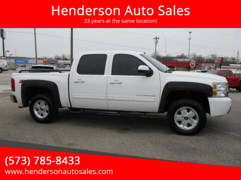 2010 Chevrolet Silverado 1500 for sale at Henderson Auto Sales in Poplar Bluff MO