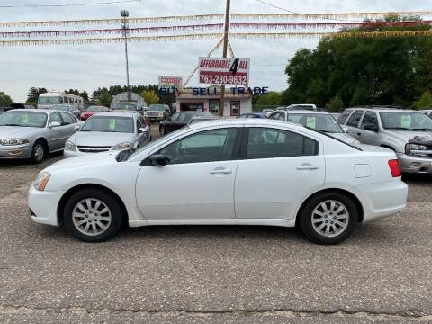 2012 Mitsubishi Galant for sale at Affordable 4 All Auto Sales in Elk River MN