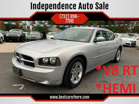 2006 Dodge Charger for sale at Independence Auto Sale in Bordentown NJ