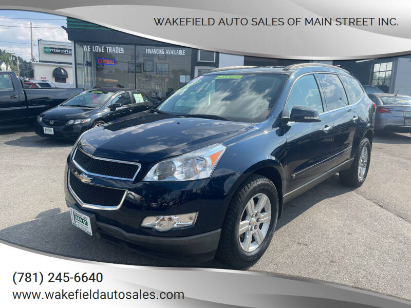 2010 Chevrolet Traverse for sale at Wakefield Auto Sales of Main Street Inc. in Wakefield MA
