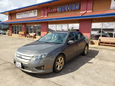 2012 Ford Fusion for sale at Ohana Motors in Lihue HI