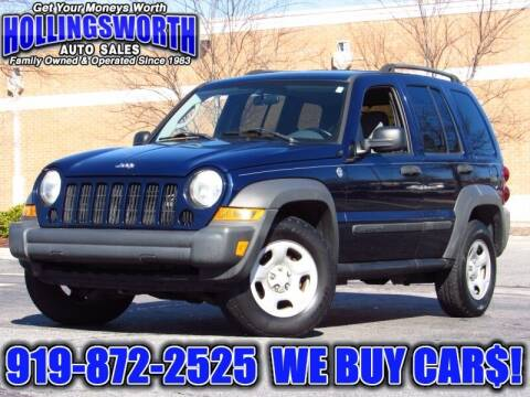 2007 Jeep Liberty for sale at Hollingsworth Auto Sales in Raleigh NC