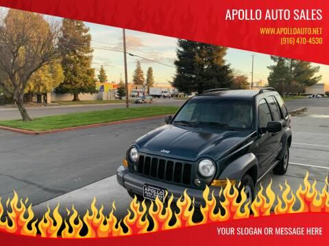 2006 Jeep Liberty for sale at APOLLO AUTO SALES in Sacramento CA