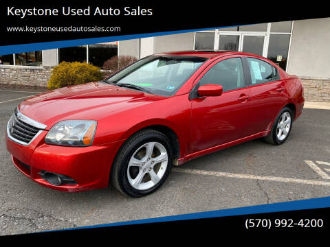 2009 Mitsubishi Galant for sale at Keystone Used Auto Sales in Brodheadsville PA