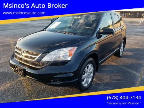 2011 Honda CR-V for sale at Msinco's Auto Broker in Snellville GA
