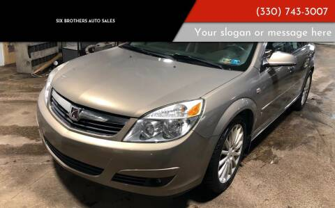 2007 Saturn Aura for sale at Six Brothers Auto Sales in Youngstown OH