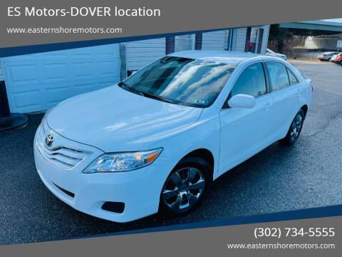 2010 Toyota Camry for sale at ES Motors-DAGSBORO location - Dover in Dover DE