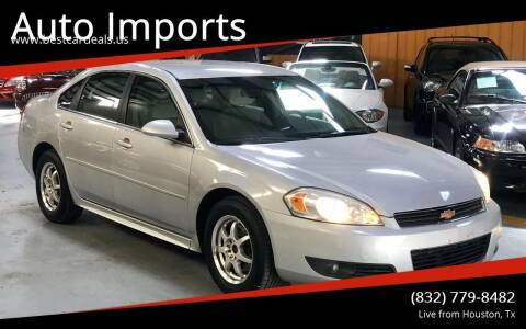 2011 Chevrolet Impala for sale at Auto Imports in Houston TX