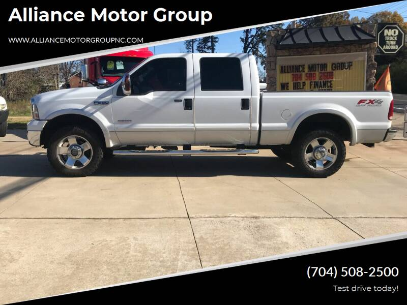 2006 Ford F-250 Super Duty for sale at Alliance Motor Group in Troutman NC