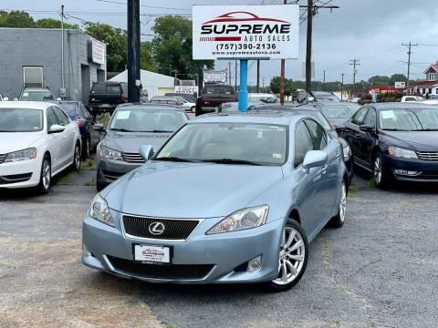 2008 Lexus IS 250 for sale at Supreme Auto Sales in Chesapeake VA