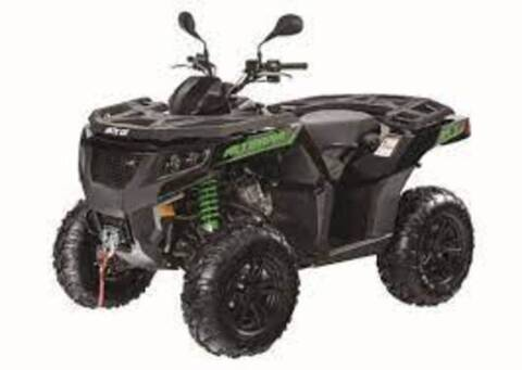 2017 Arctic Cat ALTERRA 500 ATV for sale at Head Motor Company - Head Indian Motorcycle in Columbia MO