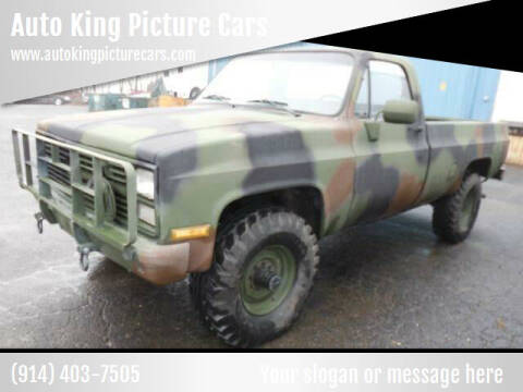 1987 Chevrolet P30 for sale at Auto King Picture Cars in Westchester County NY