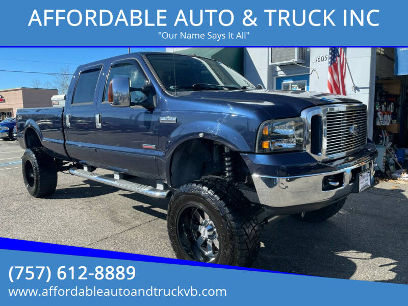 2006 Ford F-350 Super Duty for sale at AFFORDABLE AUTO & TRUCK INC in Virginia Beach VA