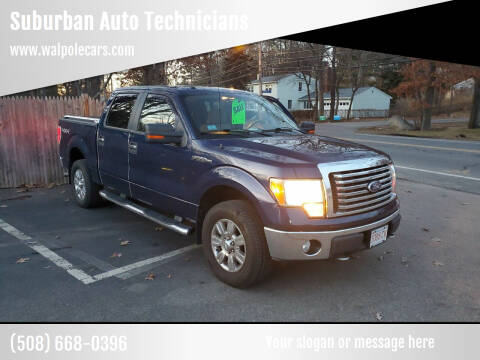 2010 Ford F-150 for sale at Suburban Auto Technicians LLC in Walpole MA