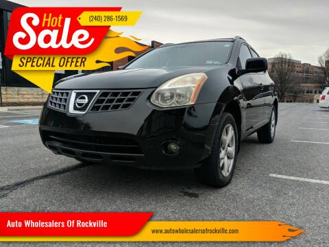 2008 Nissan Rogue for sale at Auto Wholesalers Of Rockville in Rockville MD