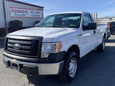 2012 Ford F-150 for sale at Keisers Automotive in Camp Hill PA