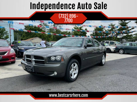 2010 Dodge Charger for sale at Independence Auto Sale in Bordentown NJ