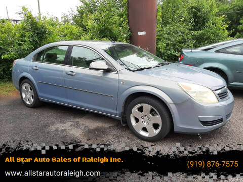 2007 Saturn Aura for sale at All Star Auto Sales of Raleigh Inc. in Raleigh NC