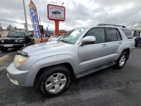 2005 Toyota 4Runner for sale at Ford's Auto Sales in Kingsport TN