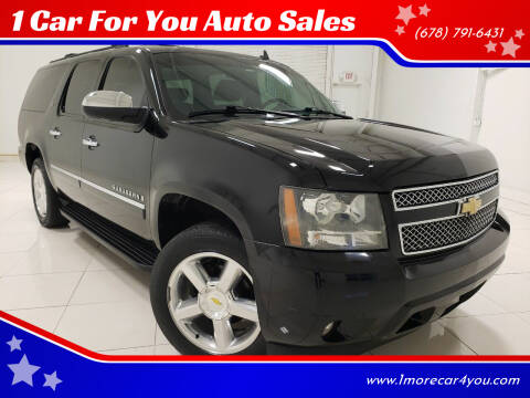 2009 Chevrolet Suburban for sale at 1 Car For You Auto Sales in Peachtree Corners GA