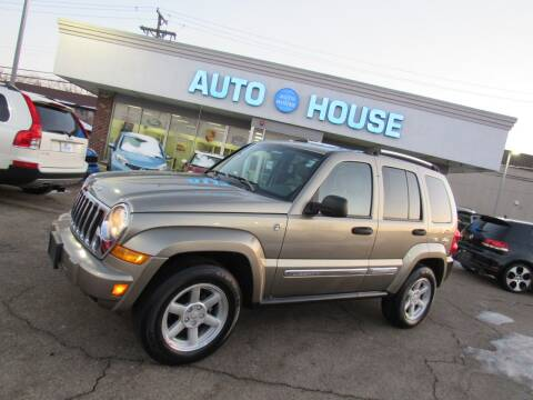 2006 Jeep Liberty for sale at Auto House Motors in Downers Grove IL