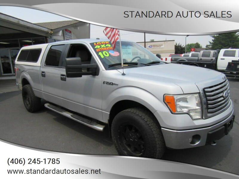 2010 Ford F-150 for sale at Standard Auto Sales in Billings MT