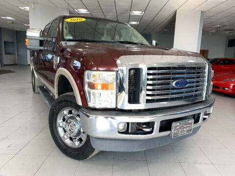 2010 Ford F-250 Super Duty for sale at Auto Mall of Springfield in Springfield IL