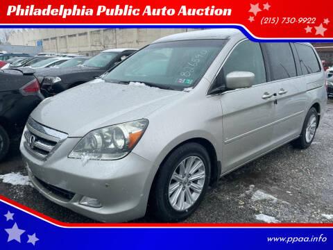 2006 Honda Odyssey for sale at Philadelphia Public Auto Auction in Philadelphia PA