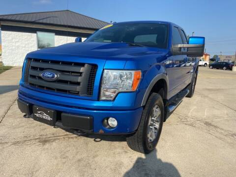 2009 Ford F-150 for sale at Auto House of Bloomington in Bloomington IL