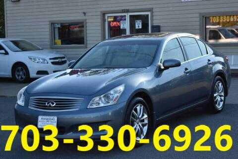 2007 Infiniti G35 for sale at MANASSAS AUTO TRUCK in Manassas VA