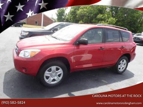 2008 Toyota RAV4 for sale at Carolina Motors at the Rock in Rockingham NC