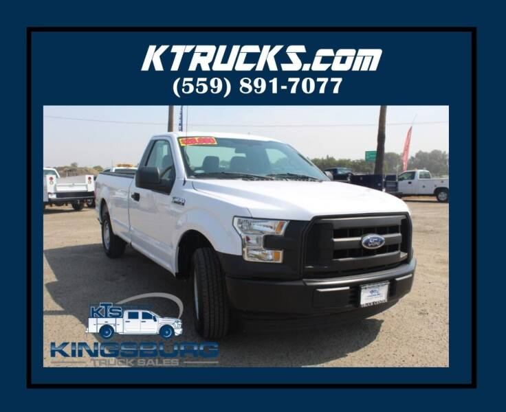 2017 Ford F-150 for sale in Kingsburg, CA