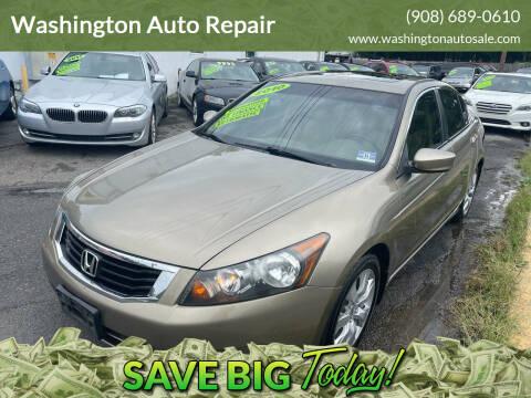 2010 Honda Accord for sale at Washington Auto Repair in Washington NJ