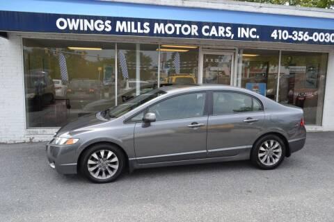 2010 Honda Civic for sale at Owings Mills Motor Cars in Owings Mills MD