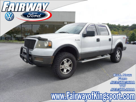 2005 Ford F-150 for sale at Fairway Ford in Kingsport TN