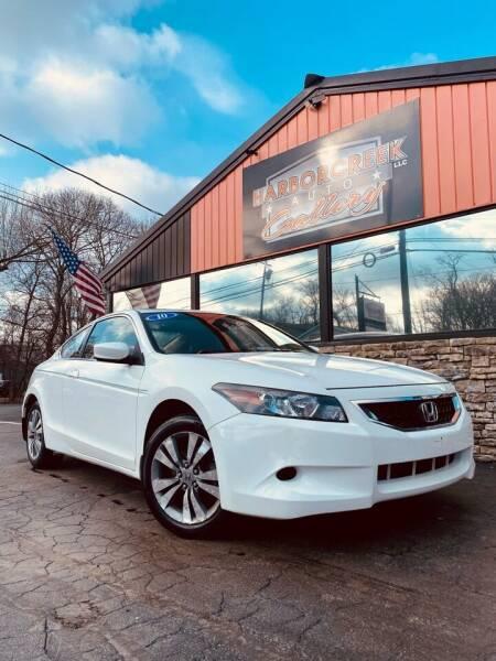 2010 Honda Accord for sale at Harborcreek Auto Gallery in Harborcreek PA