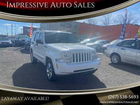 2012 Jeep Liberty for sale at Impressive Auto Sales in Philadelphia PA