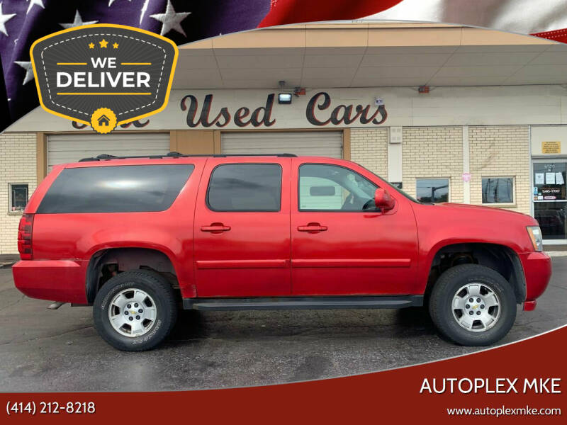 2007 Chevrolet Suburban for sale at Autoplex 2 in Milwaukee WI