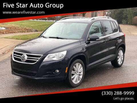 2010 Volkswagen Tiguan for sale at Five Star Auto Group in North Canton OH