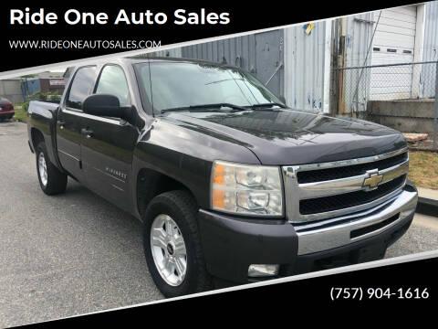 2011 Chevrolet Silverado 1500 for sale at Ride One Auto Sales in Norfolk VA