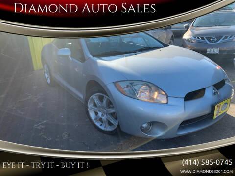 2006 Mitsubishi Eclipse for sale at Diamond Auto Sales in Milwaukee WI