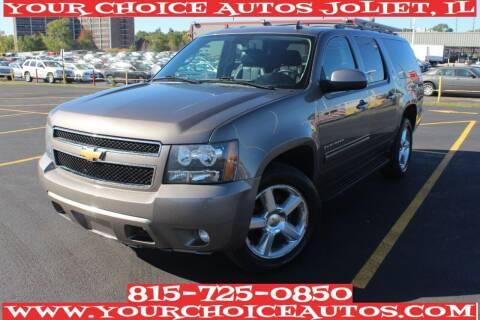 2013 Chevrolet Suburban for sale at Your Choice Autos - Joliet in Joliet IL